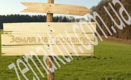 Продажа участков в Бориспольском районе